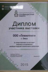 diplom05