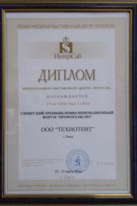 diplom09